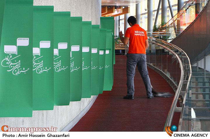سی و چهارمین جشنواره بین المللی فیلم کوتاه تهران