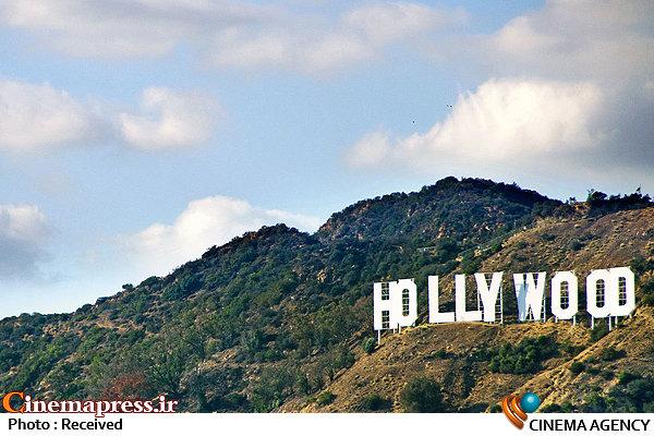 هالیوود