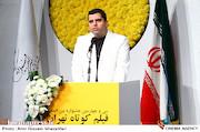 سیدصادق موسوی در مراسم اختتامیه سی و چهارمین جشنواره فیلم کوتاه تهران