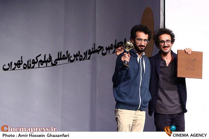 بهمن و بهرام ارک در مراسم اختتامیه سی و چهارمین جشنواره فیلم کوتاه تهران