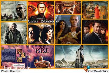 مهاجمان صندوق گمشده ی سینمای غرب و تقابل با کتب الهی