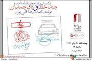 نشست پیرامون فیلمنامه چند خط و یک چمدان-محمدرضا قلی پور