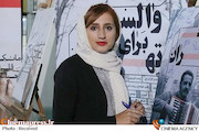 زینب تبریزی