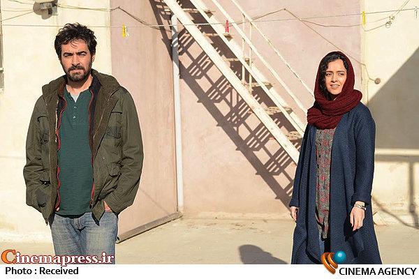 شهاب حسینی - فروشنده
