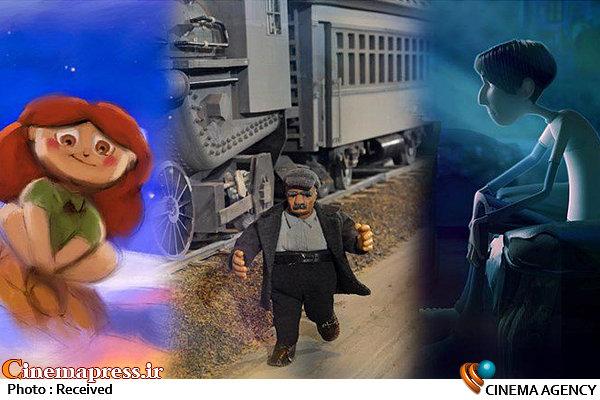 """انیمیشن """"سوزنبان"""""""