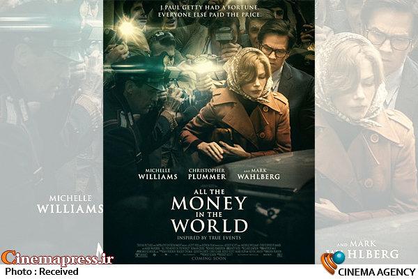 پوستر جدید «تمام پول های جهان»