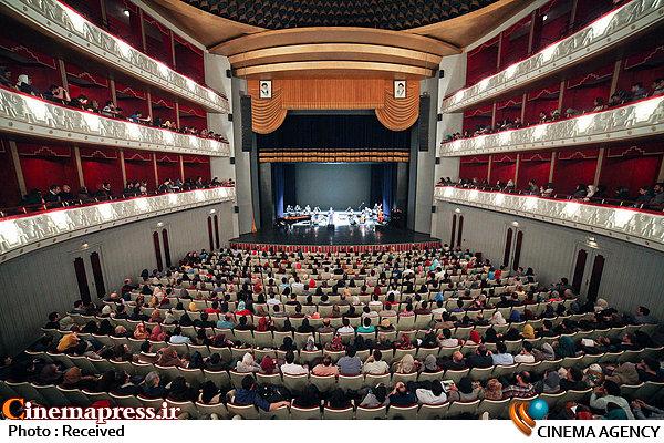 سالنهای کنسرت-تالار وحدت