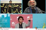 جشنواره فیلم و عکس راه آهن