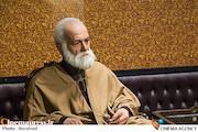 سریال حاج حسین ملک