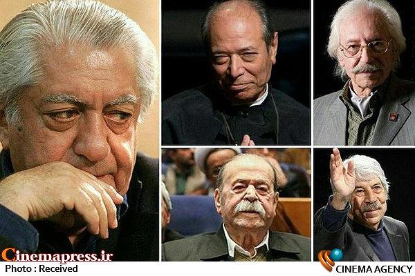 پنج بازیگر پیشکسوت