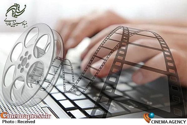 توسعه فعالیتهای سینمایی ایران