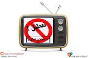 شبکههای تلویزیونی