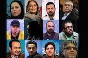 کارگردان های حاضر در جشنواره فجر