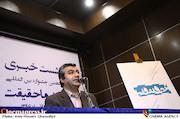 محمدمهدی طباطبایی نژاد در نشست خبری یازدهمین جشنواره بین المللی سینماحقیقت