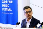 مهدی وجدانی در نشست رسانه ای سی و سومین جشنواره موسیقی فجر