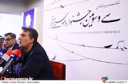 نشست رسانه ای سی و سومین جشنواره موسیقی فجر