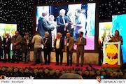 بیست و چهارمین جشنواره بینالمللی تئاتر کودک و نوجوان