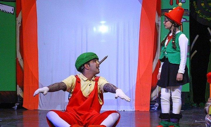 بیست و چهارمین دوره جشنواره بین المللی تئاتر کودک و نوجوان
