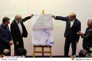 گزارش تصویری رونمایی پوستر فجر ۳۶