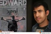 «ادوارد»؛ روایتی فراتر از جنگ، منافقین و اقلیتهای مذهبی+ تیزر مستند