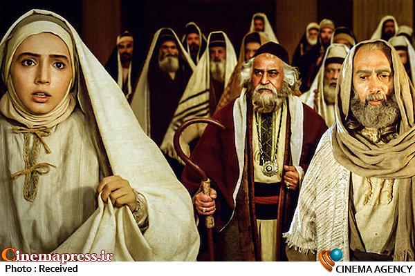 فیلم سینمایی «مریم مقدس»