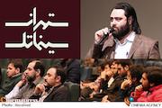 اولین نشست «سینماتک تهران»