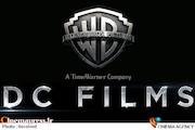 کمپانی DC Films