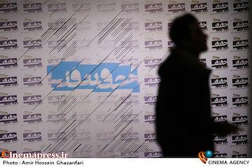 عکس/ یازدهمین جشنواره بینالمللی «سینماحقیقت»-۱
