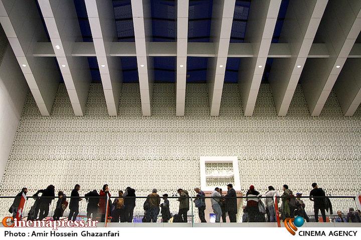 یازدهمین جشنواره بینالمللی سینماحقیقت