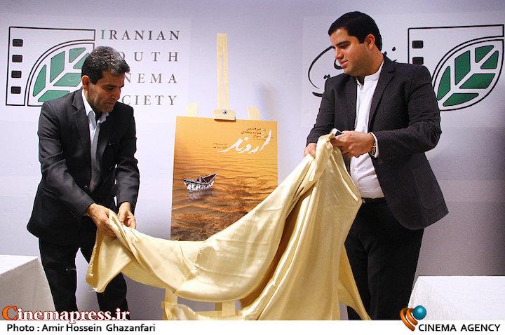 عکس/ نشست خبری جشنواره سینمای جوان «اروند»