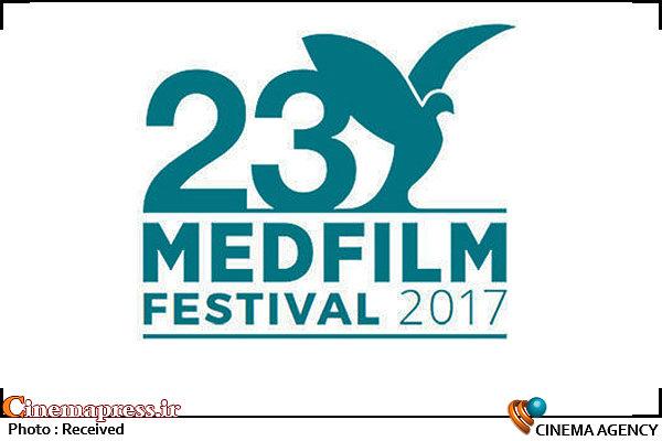 جشنواره مِد فیلم ایتالیا