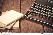 جذب نویسندگان