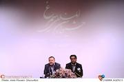 نخستین نشست رسانه ای نهمین جشنواره بین المللی سیمرغ