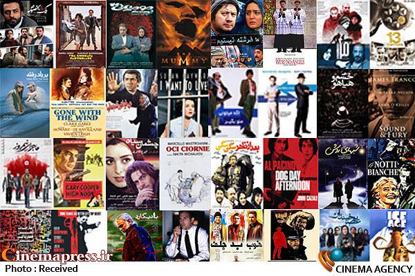 سرقت اسامی فیلمهای هالیوود در سینمای ایران