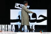 مصطفی رزاق کریمی در مراسم اختتامیه یازدهمین جشنواره «سینماحقیقت»