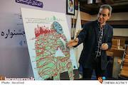نشست خبری و رونمایی پوستر جشنواره تئاتر شهر