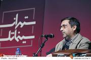 سعید مستغاثی در دومین برنامه «سینماتک تهران»