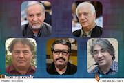 فروزش-سینایی-خودسیانی-صالح علاء-کریمی