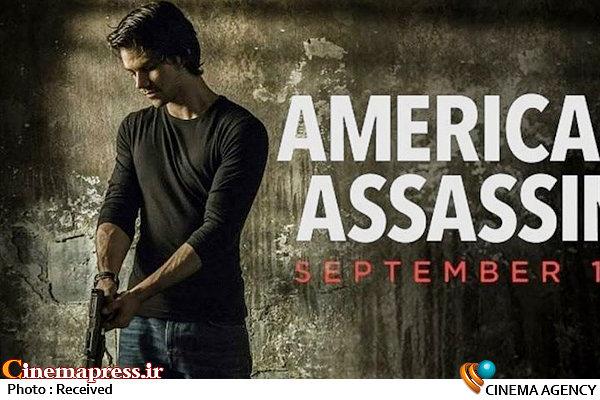 فیلم آدمکش آمریکایی
