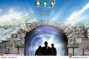 پوستر هشتمین جشنواره عمار