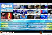 شبکه «سیمانما» در تلویزیون