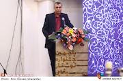 اصغر نعیمی در مراسم اختتامیه پنجمین جشنواره نوشتار سینمایی