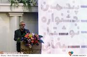 جواد طوسی در مراسم اختتامیه پنجمین جشنواره نوشتار سینمایی