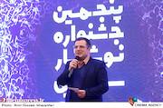 محمود گبرلو در مراسم اختتامیه پنجمین جشنواره نوشتار سینمایی