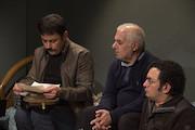 سریال «هیات مدیره»