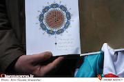 دست نوشته مقام معظم رهبری در مراسم افتتاحیه هشتمین دوره جشنواره مردمی فیلم عمار