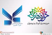 کارگاه فیلمنامهنویسی کودک و نوجوان در سازمان سینمایی حوزه هنری