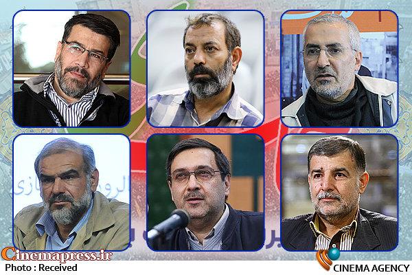 بهمنی-شاهمرادی زاده-قهرمانی-مستغاثی-سیدزاه-مهام