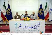 نشست خبری اعلام اسامی فیلمهای سودای سیمرغ سی و ششمین جشنواره فیلم فجر