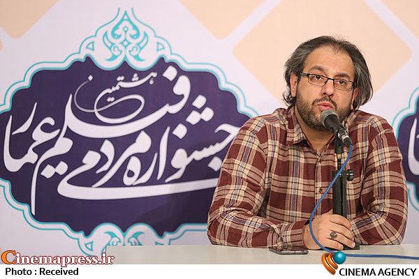 محمدرضا شفاه